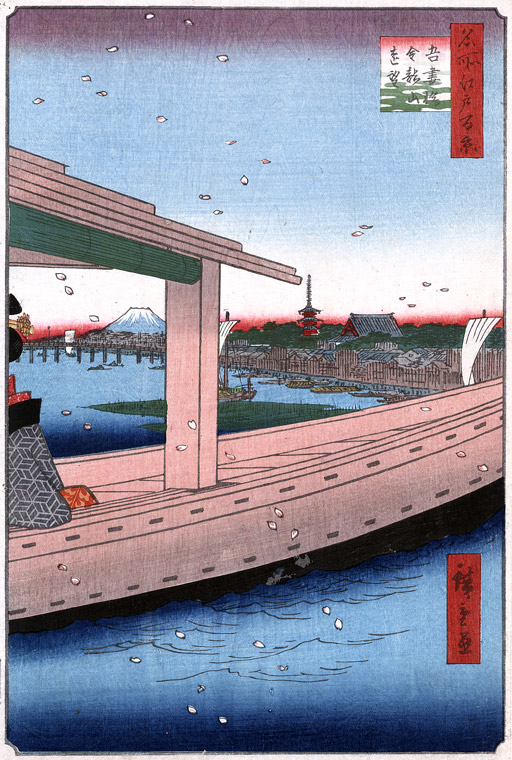 Distant view of Kinryūzan Temple and Azuma Bridge