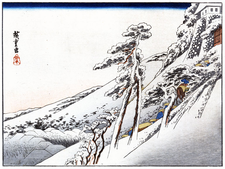 Pilgrims ascending snow-covered hillside toward temple at summit